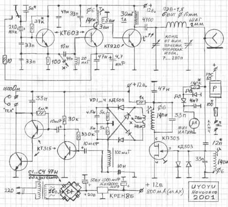 Схема QRP трансивера